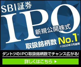IPO訴求