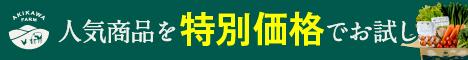 秋川牧園 冷凍LP