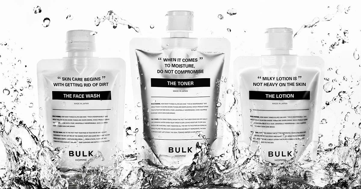 メンズスキンケアブランド「BULK HOMME(バルクオム)」のヘアケア3製品を編集部員がいち早くレビュー! 1番目の画像