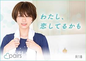 pairs1