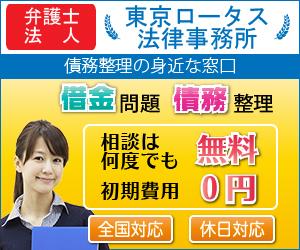 岡田法律事務所