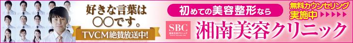 小顔注射(BNLS)LP