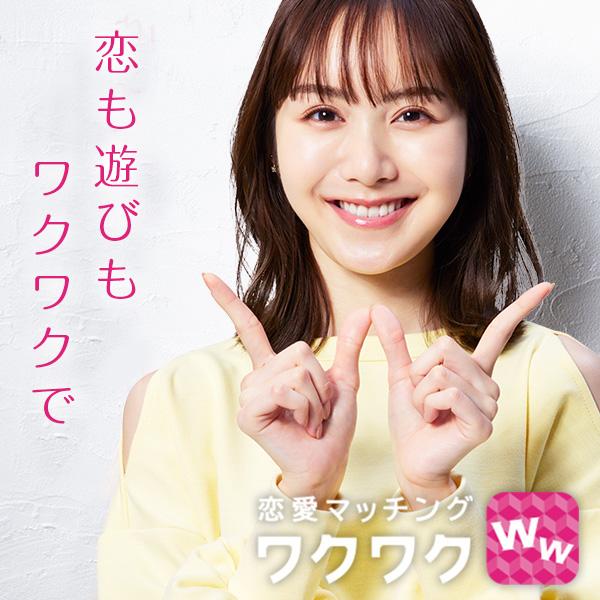 """""""MOTEPUREでワクワクメールから出会う"""""""