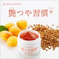 【afb独占】イボ・角質ポロリの「艶つや習慣」 新規商品購入