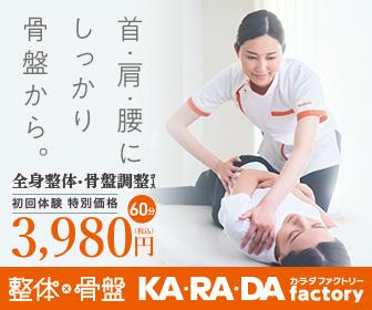 モデル_服_2980円訴求