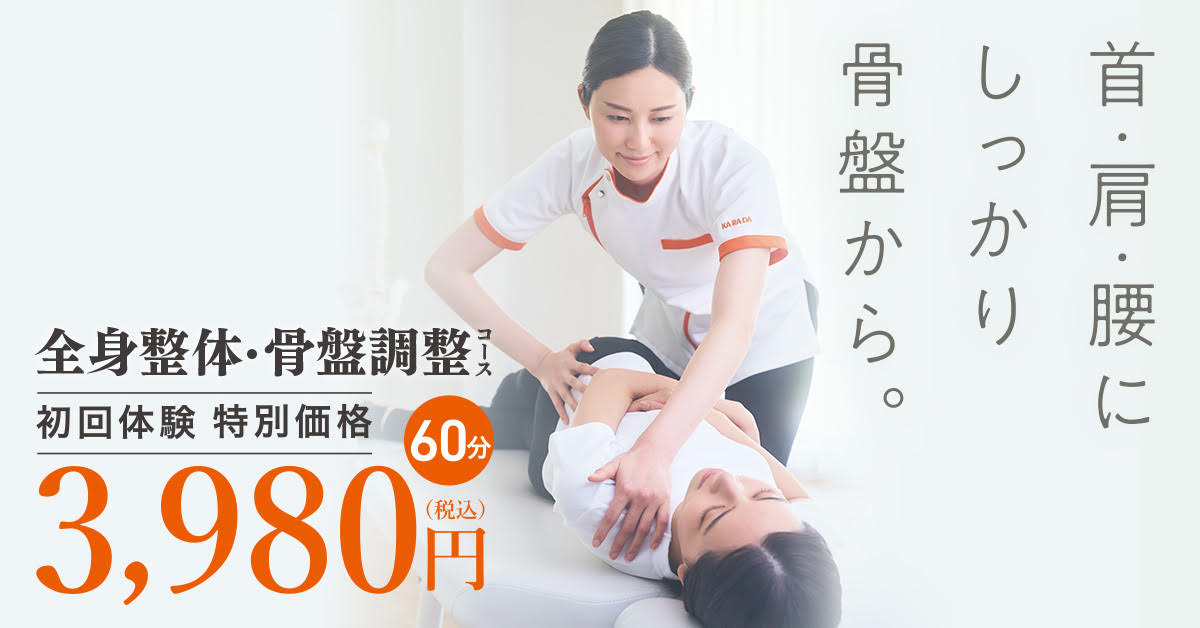 モデル_服_1980円訴求