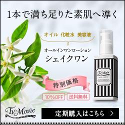 保湿力・毛穴レスのミネラルファンデーション【10minミネラルファンデーション】新規商品購入