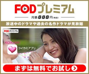恋神アプリ ボラカイ島編