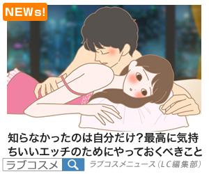 膣トレ 記事LP