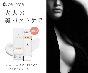 Cellnoteセルノート