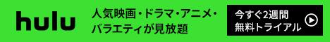 海外ドラマバナー