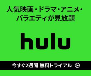 日テレドラマ