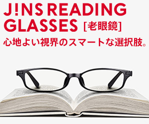 reading2016