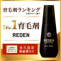 http://re-den.com/002/