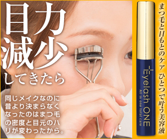 Eyelash ONE-アイラッシュワン-