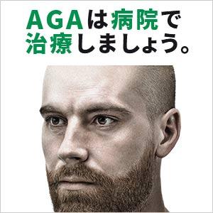 Gグリーンクリニック公式サイト画像