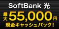 SoftBank ��