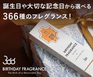 BIRTHDAY FRAGRANCE
