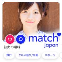 マッチ・ドットコム(match.com)