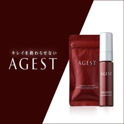 AGEST(エイジスト)美容液