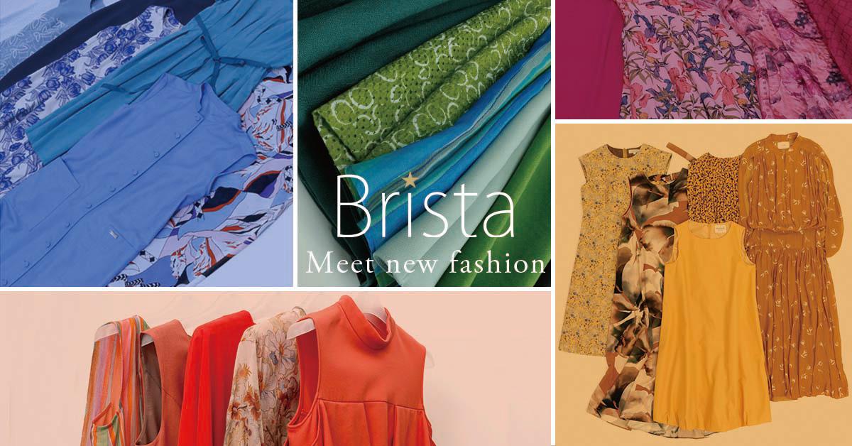Bristaブリスタサービスサイト