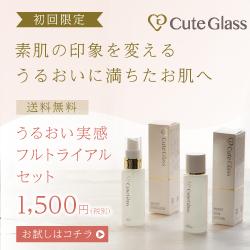 CuteGlass