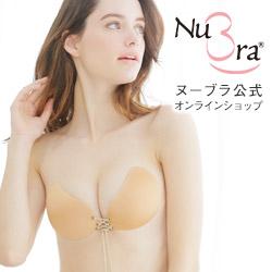 ヌーブラジャパン公式オンラインショップ