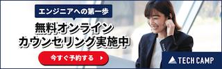 スポンサー広告