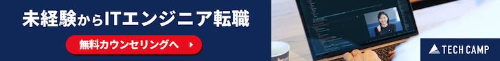 日本初訴求